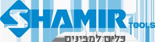 shamir_tools
