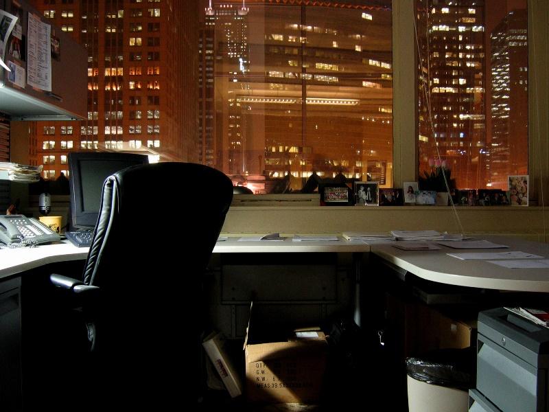 ניקיון משרדים בערב